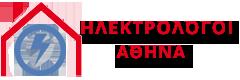 HLEKTROLOGOI-ATHINA-LOGO-7